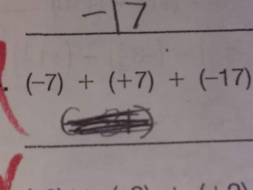 What's (negative 7) plus (positive 7) plus (negative 17) (adding positive and negative numbers)